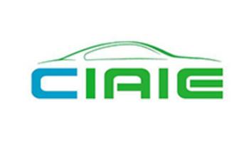 2021第八届中国上海国际汽车轻量化技术成果展览会