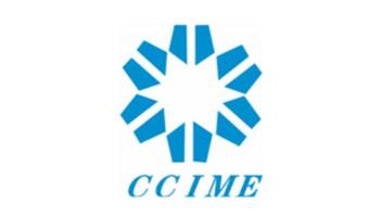 长春汽车配件及制造技术设备展览会CCIME