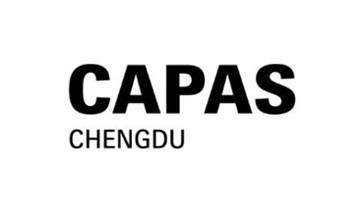 CAPAS 成都国际汽车零配件及售后服务展览会