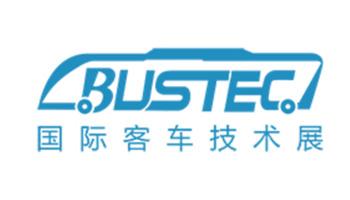 2021第十届中国(上海)国际客车技术展览会