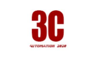 第11届深圳国际3C自动化装配及测试展览会