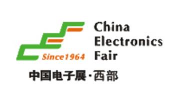 2021中国(西部)电子信息博览会