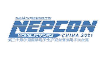 第三十届中国国际电子生产设备暨微电子工业展览会
