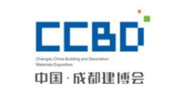 成都建博会 | 第二十一届中国(成都)建筑及装饰材料博览会