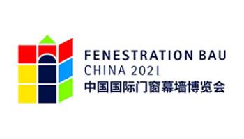 中国国际门窗幕墙博览会(FBC)