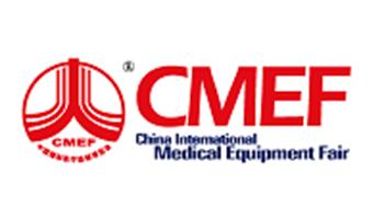 中国国际医疗器械博览会 CMEF