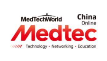 第十七届Medtec中国展暨国际医疗器械设计与制造技术展览会