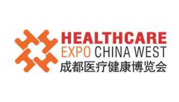 中国•成都医疗健康博览会