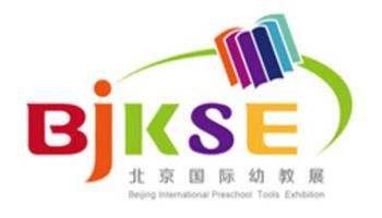 第23届北京国际幼教用品展览会BJKSE