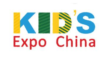 2021中国幼教公益论坛西部峰会暨第二届奥驰成都幼教展
