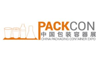 中国包装容器展