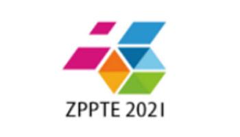 2021浙江印刷包装工业展览会