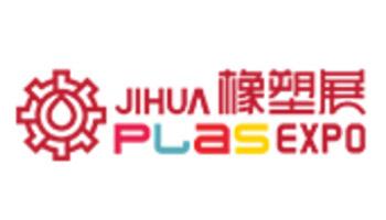 第15届深圳国际环保塑料包装供应链展览会