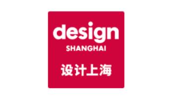 2021设计上海