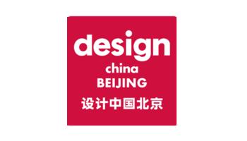 2021设计中国北京