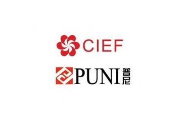 普尼展览正按计划有序进行第127届广交会各项筹备工作