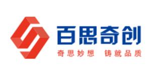 百思奇创国际会展有限公司