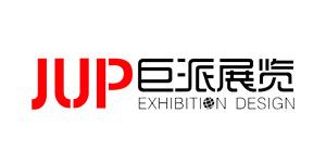 广州巨派展览策划有限公司