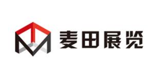 南京麦田展览展示有限公司