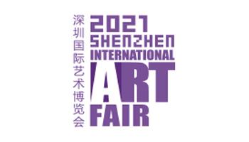 2021第十届深圳国际艺术博览会