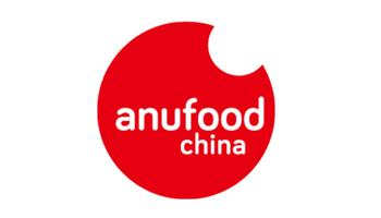 世界食品(深圳)博览会