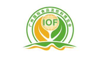第十二届广州国际食品及饮料博览会