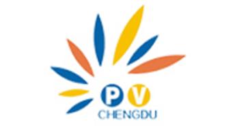 2021中国西部(成都)国际太阳能光伏及储能技术设备
