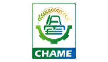 2021第16届中国(山东)国际农业机械展览会