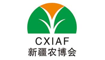 第20届中国新疆国际农业博览会  新疆国际智能农业装备博览会