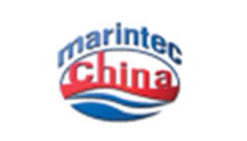 中国国际海事技术学术会议和展览会