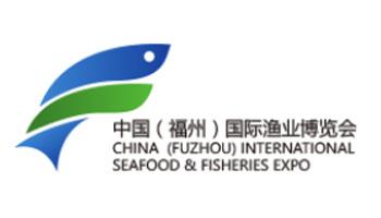 中国(福州)国际渔业博览会