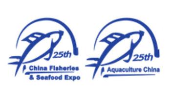 第25届中国国际渔业博览会