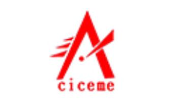 CICEME2021国际煤炭采矿技术设备展览会