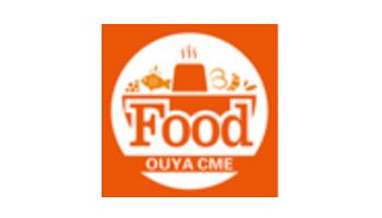 2021欧亚·中国特色餐饮食材节