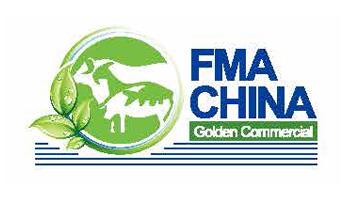 2021第六届中国国际食品、肉类及水产品展览会