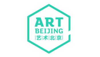 """2021第十六届""""艺术北京""""当代艺术博览会"""