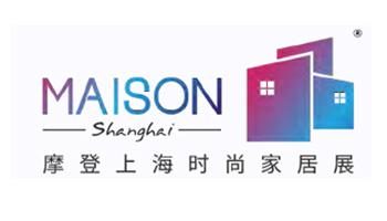 2021摩登上海时尚家居展(家居设计周)