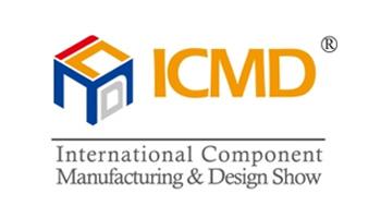 中国国际医疗器械设计与制造展览会(ICMD)