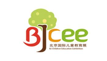 2021年第7届北京国际少年儿童校外教育及产品展览会