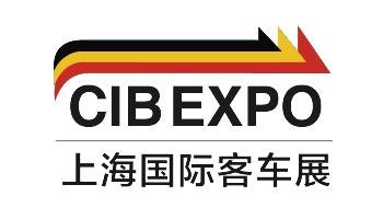 2021年第10届上海国际客车展会