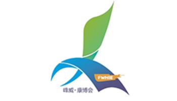 2021第五届贵州国际大健康产业博览会