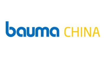 上海宝马展 Bauma China 中国国际工程机械展览会