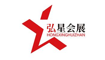 2021第3届镇江工博会/丹阳机床展览会