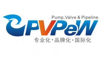 2021第16届温州(金鹰)泵阀展览会