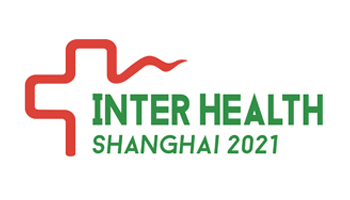 2021首届上海国际医养康复暨智慧医疗博览会
