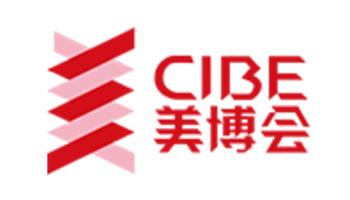 第58届中国(广州)国际美博会CIBE