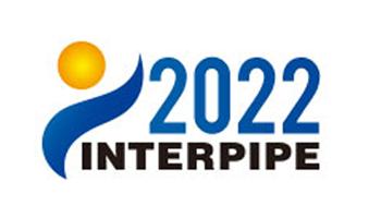 2022第十二届中国国际管道大会