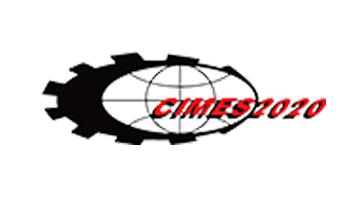 中国(广州)国际数控机床展