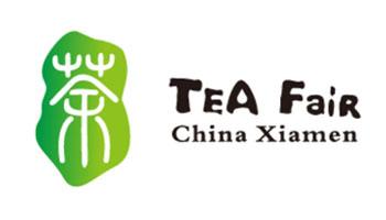 2021上海国际茶产业博览会
