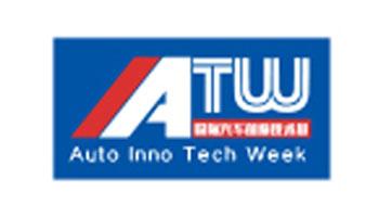 2021大湾区国际汽车创新技术周(IATW 2021)